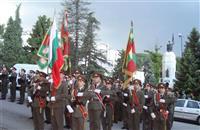 Велико Търново почете Деня на храбростта