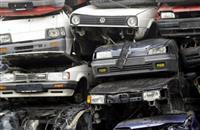 Румъния дава 330 евро за хибридна кола