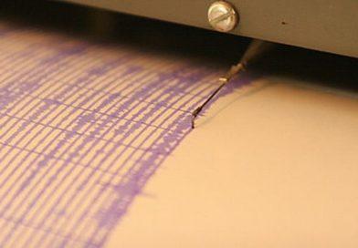 Земетресение със сила 5,4 по Рихтер в Казахстан