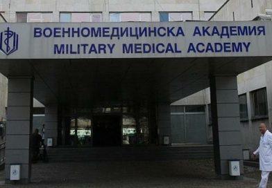 Транспортират 8 пострадали при катастофата в София и Плевен