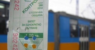 градски_транспорт_билетче