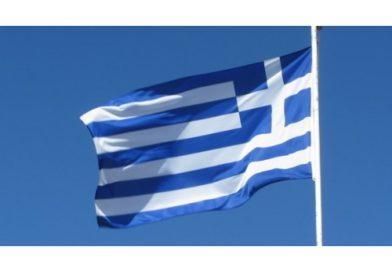 Многоброен протест в Атина