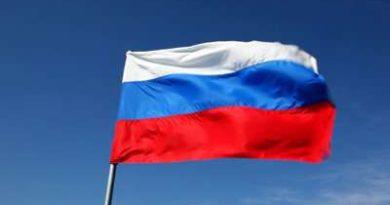знаме_русия