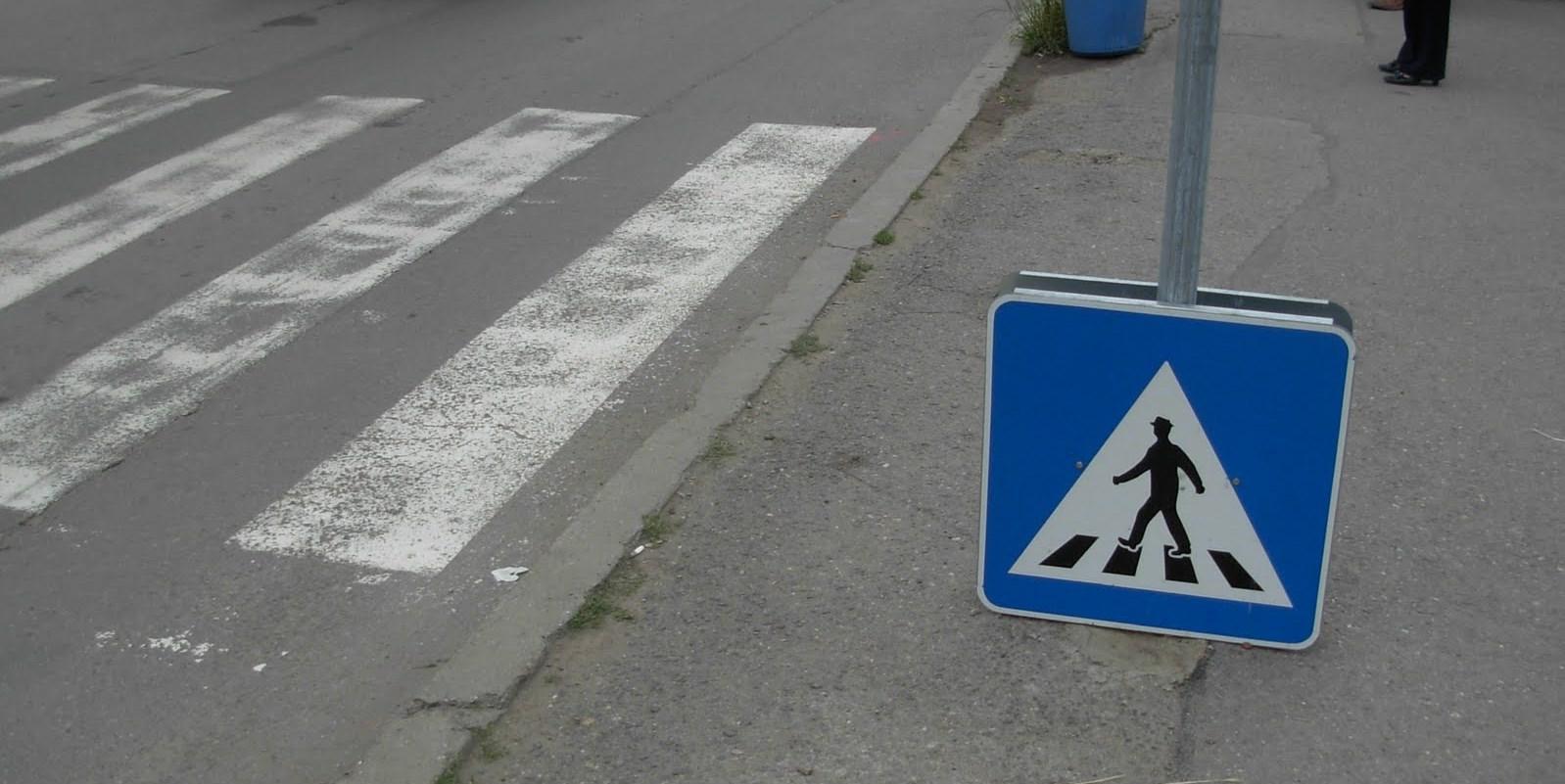 пешеходна_пътека