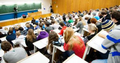 студенти, образование, ученици