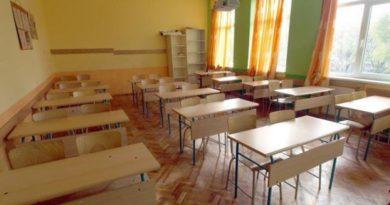 училище