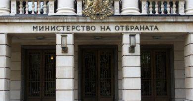 Министерство_на_отбраната