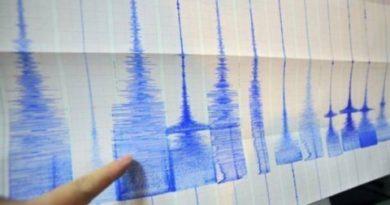 земетресение