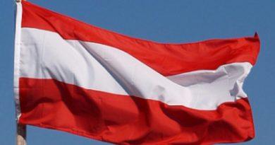 знаме_австрия