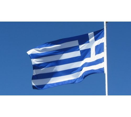 знаме_гърция