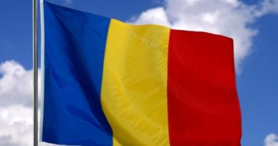 знаме_румъния