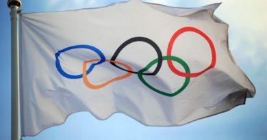 19 наши спортисти ще участват на XXIII зимни олимпийски игри