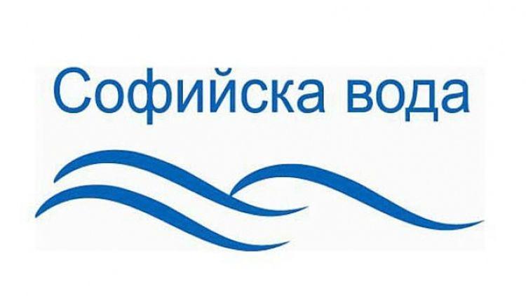 """""""Софийска вода"""" ще раздава питейна вода в пешеходната зона на булевард """"Витоша"""""""