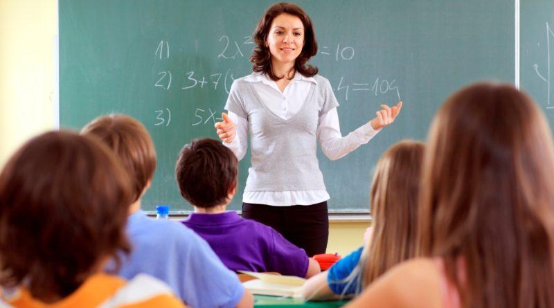 учителка, училище