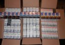 Задържаха 230 кг. заготовки за цигари на Дунав мост 2