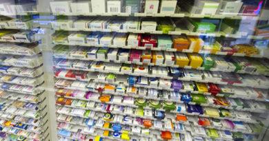 Ще се намали ли  ДДС – то  върху лекарствата?