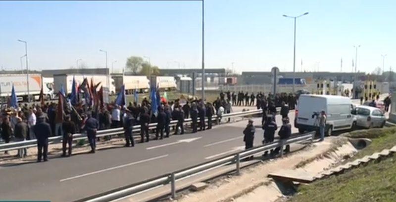 Блокади на гранични пунктове и автомагистрали