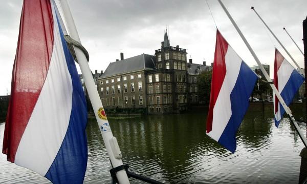 герб холандия