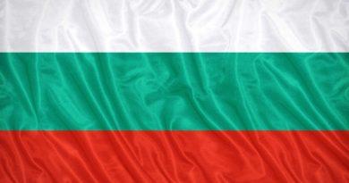 знаме_българия
