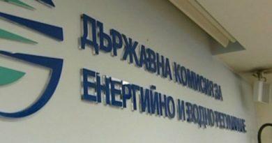Работещите в администрацията на КЕВР вече няма да са държавни служители