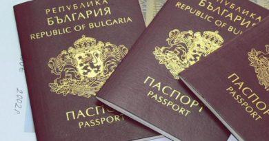Задържаха българи за фалшифициране на паспорти в Албания