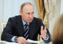 Путин: Голямото доверие към Европа е най-голямата ни грешка