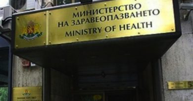 здравно_министерство