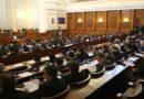 Парламентът се събира на извънредно заседание