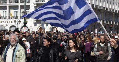 стачка гърция