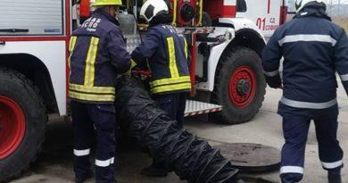 пожарна, пожар