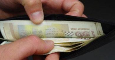 портфейл, пари