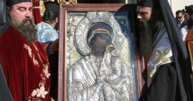 чудотворна икона, Бачковския манастир