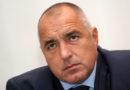 Борисов: Свикване на ВНС, намаляване на депутатите на 120, закриване на ВСС, редовно изслушване на главния прокурор