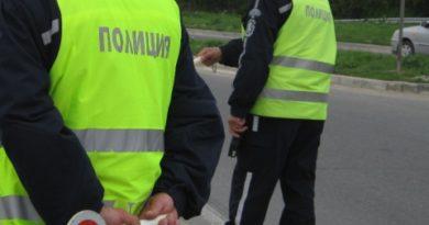 policiq-2