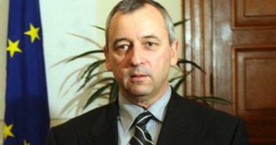 Георги-Пирински
