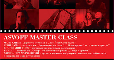 BFW_poster-MASTER_CLASS_48x68cm (1)
