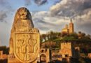 Велико Търново отбелязва своя празник