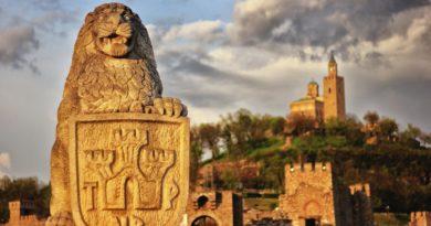 Велико Търново – център на големи проекти в Северна България