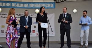 Награда Виктория Груп