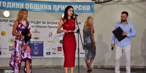 Награда Казино Старбет Кристал