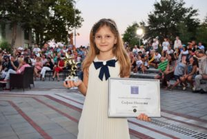 Награда София Иванова