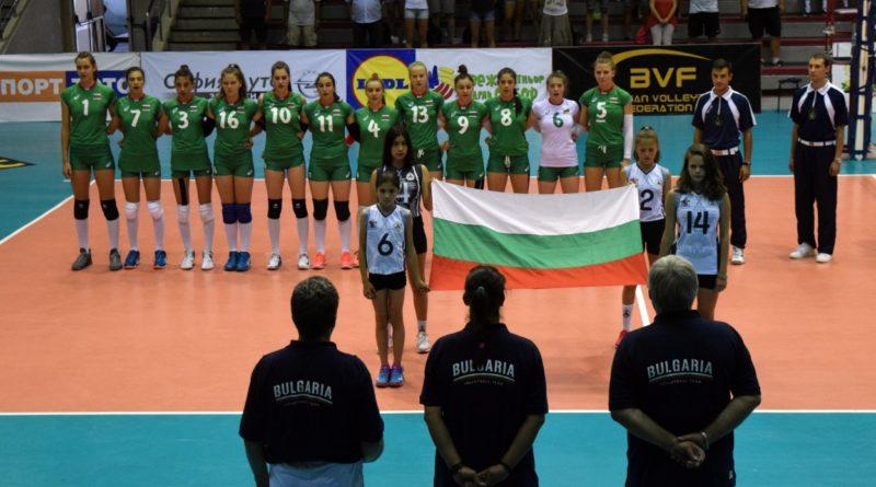 балкански шампиони