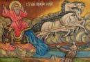 Днес празнуваме Илинден