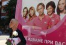 """""""Розовият кемпер на Една от 8"""" тръгва из страната, в помощ на жените с рак на гърдата"""