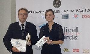 Д-Р ХРИСТОВ -МЕДИКА АЛБЕНА