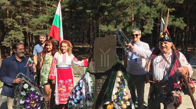 КУБРАТ ПОЛТАВА - РУМЕН СПАСОВ, ПРОФ.ПОПХРИСТОВ, ПАТРИЦИЯ КИРИЛОВ