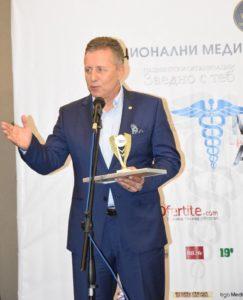 МЕДИЦИНСКИ ОСКАРИ - НАГРАДА ПРОФ. ГОРЧЕВ