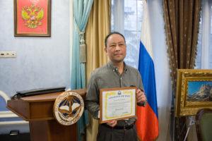 Хитоси Хирано Посланик на мира