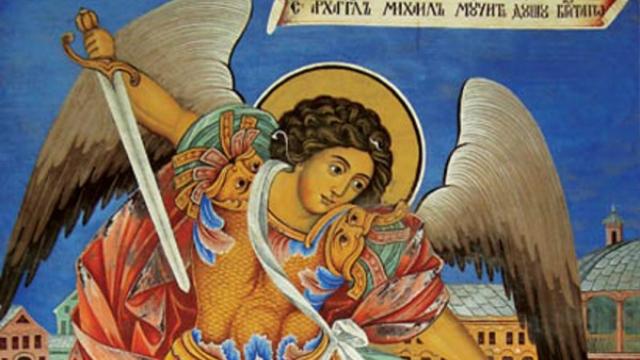 архангел михаил1