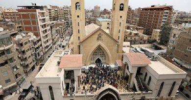 египет джамия